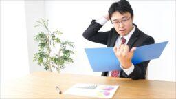 会社設立時の決算月の決め方とポイントなど実施内容や変更方法も解説